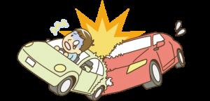 車同士の追突事故のイラスト