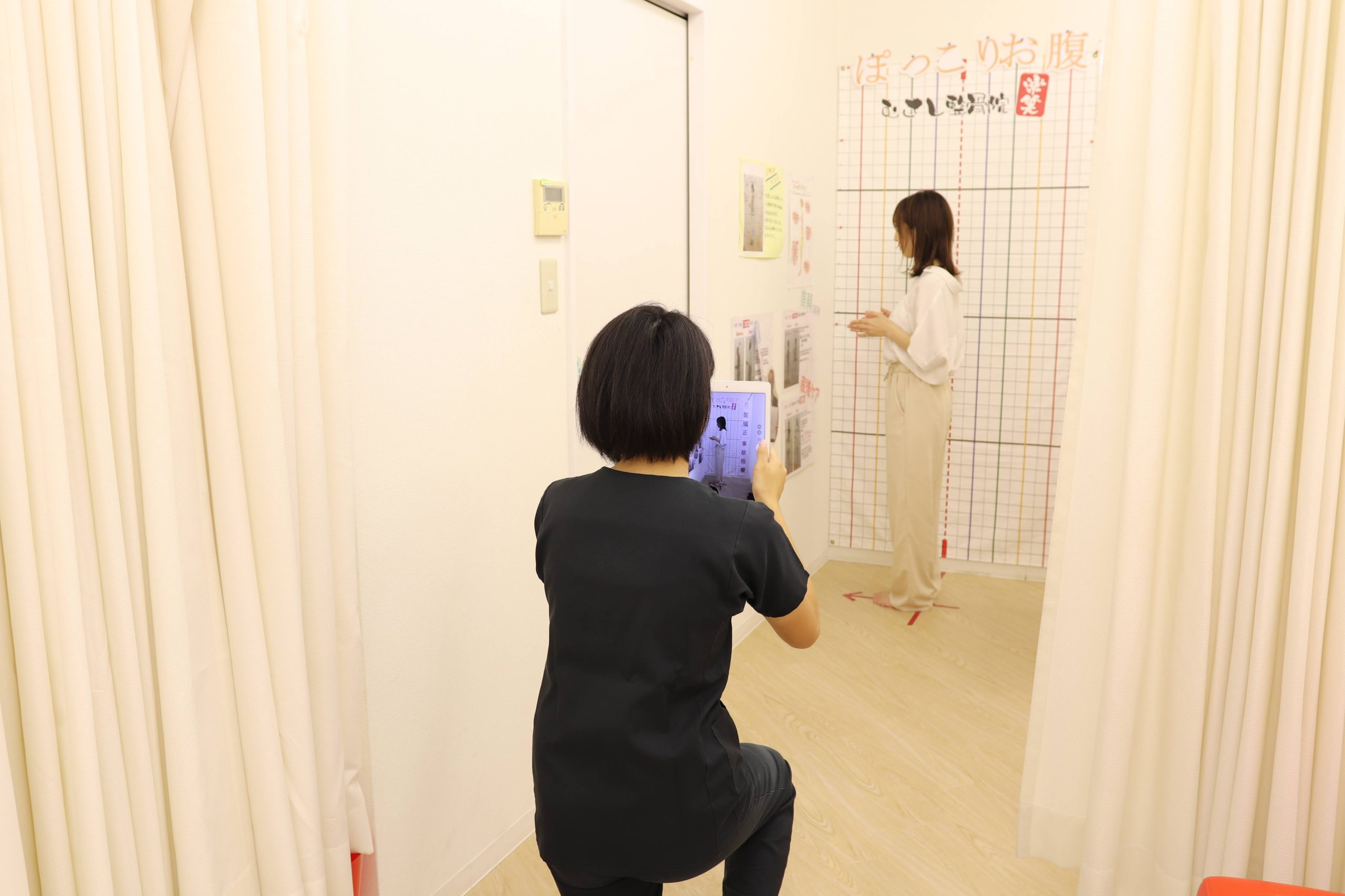むさし鍼灸整骨院グループの検査写真