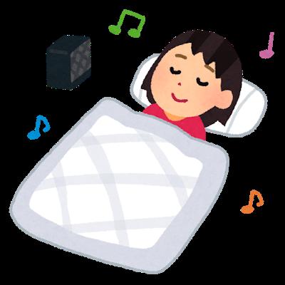 音楽を聴きながら眠るイラスト