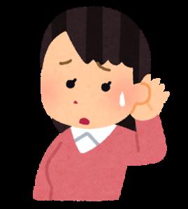 突発性難聴のイラスト