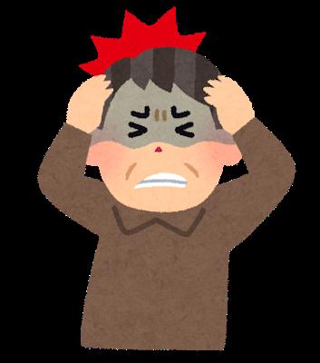 頭痛・脳梗塞のイラスト
