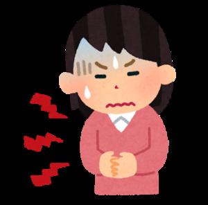腹痛のイラスト
