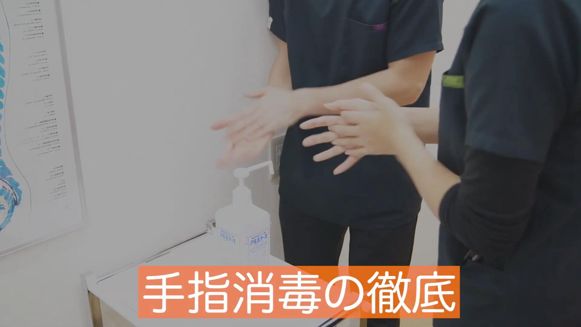 むさしグループの手指消毒の写真