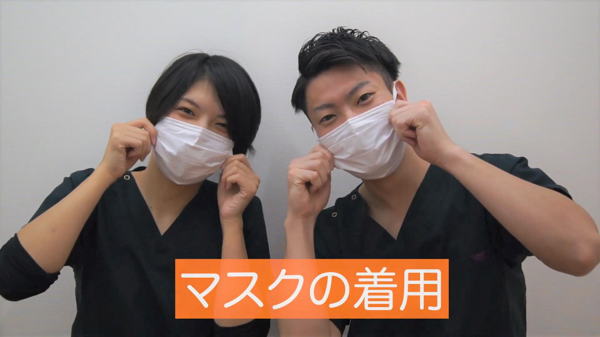 むさしグループのマスク着用の写真